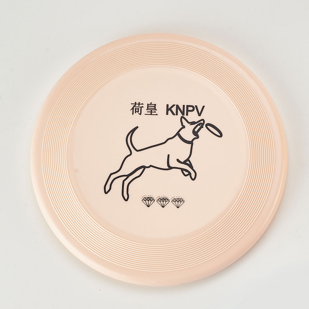 Hehuang KNPV Professional Frisbee-Dog Frisbee(Three diamond )